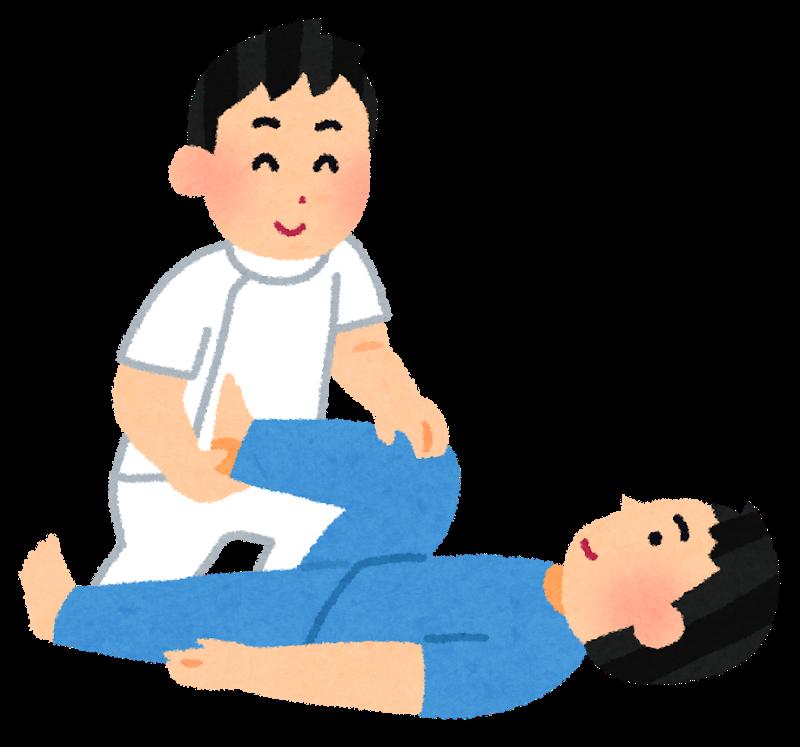 リハビリイラスト2 | すずき整形外科・小児科内科